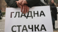 Бизнесдама скочи срещу протестиращите против застрояването, обяви гладна стачка