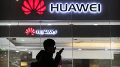 Huawei не се отказва да стане №1 на пазара на телефони въпреки забраната
