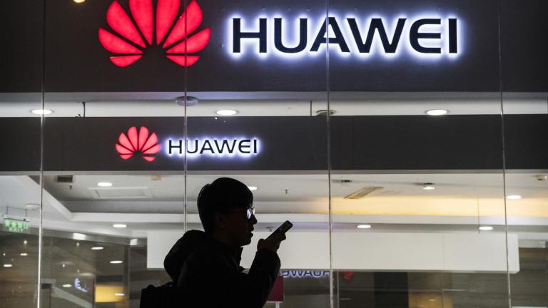 Защо Huawei не може да създаде собствена алтернатива на Android
