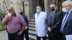 Борисов обеща финансиране за нова линия на БЦЖ ваксина