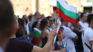 И в Берлин българи излизат на протест срещу властта у нас