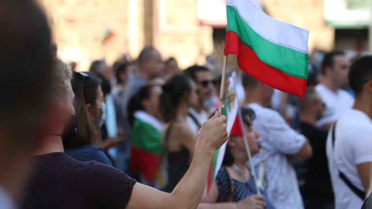 Трети пореден протест в София. Още от 17 часа подкрепящите