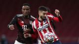 Удар за Атлетико - двама титуляри са с коронавирус