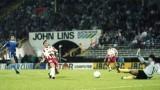 Днес се навършват 31 години от невероятната загуба на Левски в Антверпен