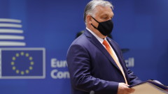Анти-ЛГБТ законът на Унгария вече е действащ въпреки заплахите на ЕС, че ще я накаже
