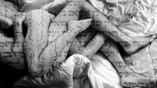 Пръкна се онлайн издание за еврейска еротика