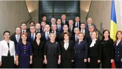 Гаф или сигнал към ЕС