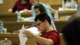 1 124 зрелостници писаха на поправката на матурата по биология