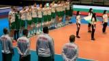 Състав и подготовка на мъжкия национален отбор за Волейболната лига на нациите
