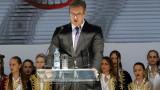 Сърбия иска гаранция от ЕС, че се присъединява през 2025 г. при сделка с Косово