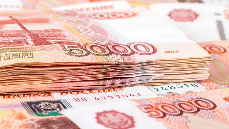 Сивата икономика в Русия е близо 20% от БВП през