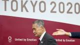 Без зрители на Олимпиадата, след като обявиха извънредно COVID-19 положение за Токио
