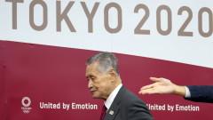 Шефът на Олимпиадата в Токио хвърли оставка заради сексистки коментари
