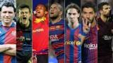 В Мадрид: Христо Стоичков е най-лошото момче на Барселона