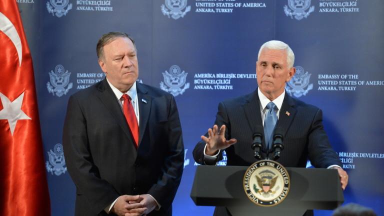 Турция и САЩ се договориха в четвъртък за 120-часово спиране