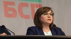 С анкетна комисия БСП иска да следи как властта харчи парите за борбата с Covid-19