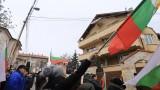 Протестно автошествие до къщата на Борисов в Банкя