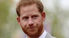 Отношението, което принц Хари не очакваше