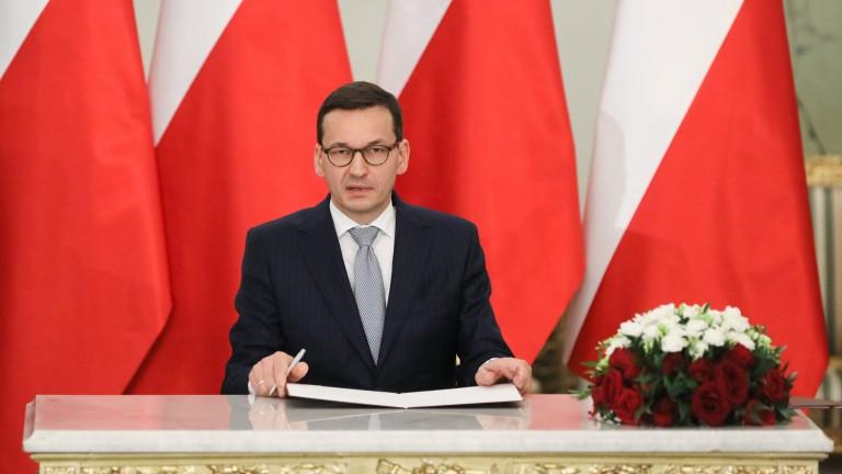 ЕС подлага на дисекция съдебната реформа в Полша