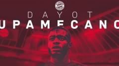 Официално: Дайо Упамекано е футболист на Байерн!