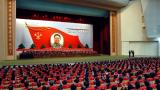Комунистите в Пхенян готвят конференция заради изстрелване на сателит