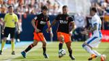 Валенсия остава в борбата за призово класиране в Ла Лига