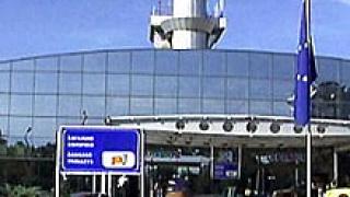 Задържаха двама наркотрафиканти на летище София