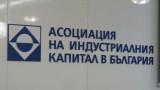 АИКБ очакват и оставката на шефа на НЕК