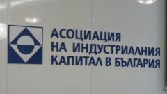 АИКБ приветства отлагането на Наредба Н-18