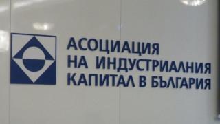 Без квота за хора с увреждания в малките фирми настоява АИКБ