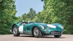 Най-скъпата британска кола