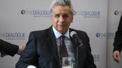 Президентът на Еквадор: Асандж омаза стените на посолството с изпражнения