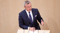Австрия се насочва към забрана на глифозата