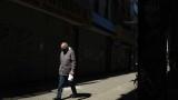 Официалната безработицата в САЩ стигна 14,7%, най-много след Голямата депресия