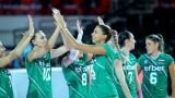 Ясен е разширеният състав на женския национален отбор по волейбол