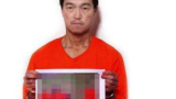 """Единият от двамата японски заложници на """"Ислямска държава"""" е екзекутиран"""