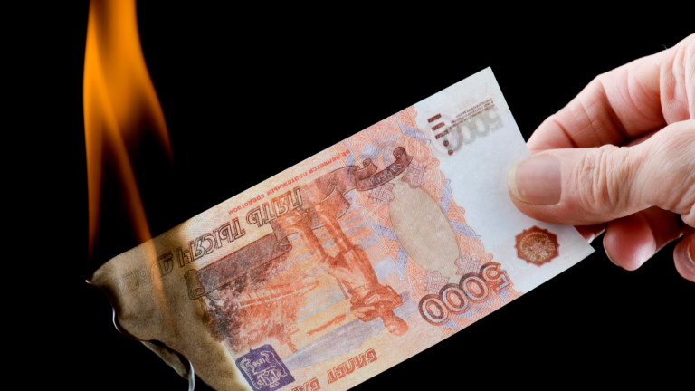 Защо фондовете купуват все повече активи в руски рубли?