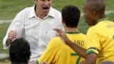 И треньорите проплакаха от топката за Мондиала