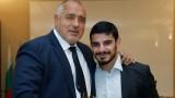 Бойко Борисов се срещна с Тодор Събев