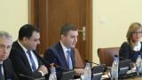 Промени в НК увеличават кръга на лицата, преследвани за корупция