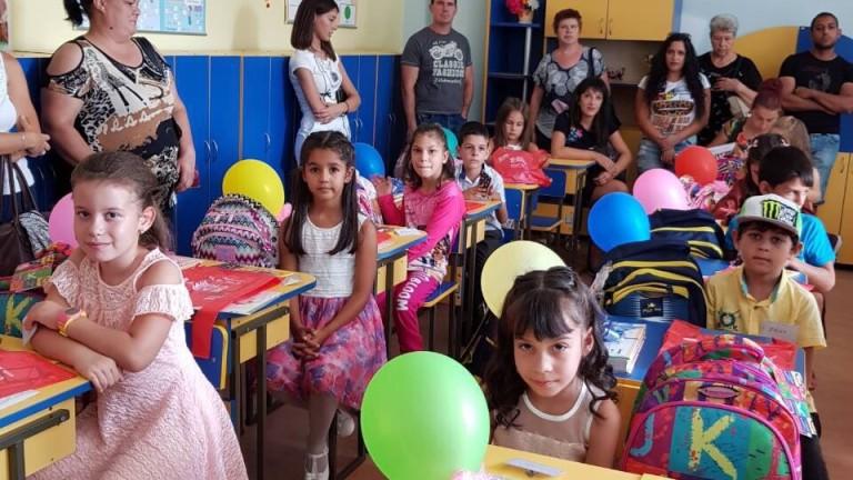Варна с нови правила за електронен прием на първокласници