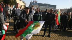 Протести срещу горивата блокираха пътища в страната и центъра на столицата