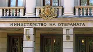 Генерал Уорд: Високо ценим партньорството на България