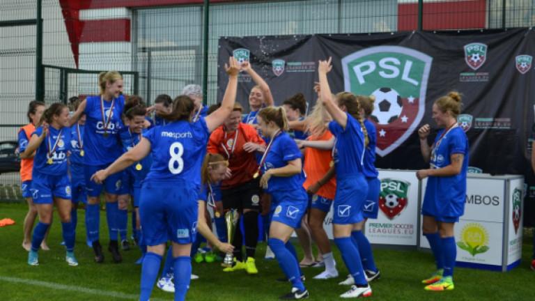 Женският отбор на Лестър успя да се поздрави с първо
