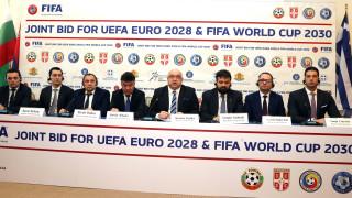България, Сърбия, Румъния и Гърция подписват Меморандум за обща кандидатура за Мондиал 2030 и Евро 2028 през април