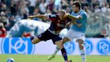 Болоня победи Лацио с 3:0