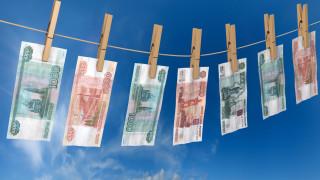 Европол: Най-мащабните схеми за пране на пари са с руски средства