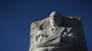 В деня на убийството на Мартин Лутър Кинг преди 50 г.