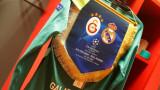 Галатасарай - Реал 0:1, гол на Кроос
