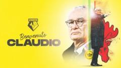 Официално: Клаудио Раниери е новият мениджър на Уотфорд